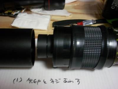 Dscn3241s