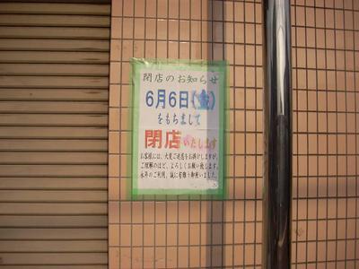 Dscn3009s_2
