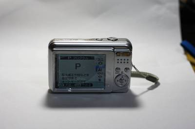 Img_8970s